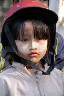Birmanie Myanmar portrait