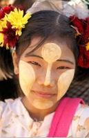 Birmanie Myanmar portrait HtiCominLo